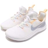 Nike 訓練鞋 Wmns Free TR 8 Rise 赤足 米白 灰 八代 運動鞋 襪套式設計 女鞋【PUMP306】 AH8183-100