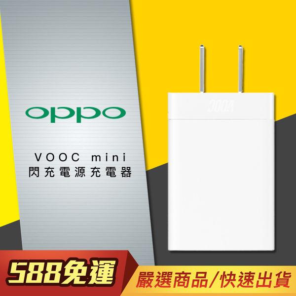 新版 OPPO 精美 盒裝 5A 4A 充電器 適配器 旅充 VOOC mini R9 R7S R7 Plus R5 N3 AK779 R11