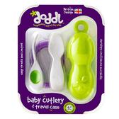 英國 Doddl 嬰兒學習餐具二件組(附收納盒)