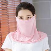 戶外騎行防曬面巾女遮陽圍脖自行車頭巾護臉裝備冰絲脖套 7月最新熱賣好康爆搶