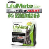 【力奇】沙奇 尿路檢測健康凝結貓砂5kg -370元 可超取 (G002C51)