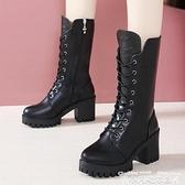 高跟靴英倫風馬丁靴女潮秋季新款薄款系帶粗高跟中長筒黑色騎士靴子 迷你屋