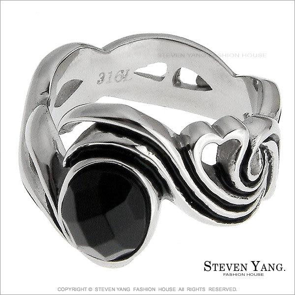 鋼戒指 西德鋼飾「暗潮洶湧」黑瑪瑙 街頭風 型男款