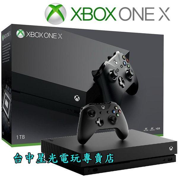 【XB1主機 可刷卡】☆ Xbox One X 黑潮版 1TB 黑潮機 ☆【台灣公司貨】台中星光電玩