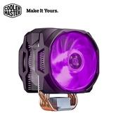 【Cooler Master 酷碼】MA610P RGB CPU散熱器