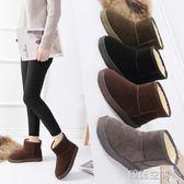 潮2018新款韓版冬季雪地靴女短筒防滑加厚磨砂短靴棉鞋學生女靴子