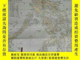 二手書博民逛書店罕見1945年美製菲律賓地圖~英文原版~無黃巖島Y81609 美