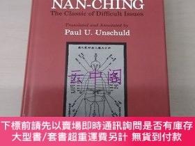 二手書博民逛書店NAN-CHING罕見: The Classic of Difficult Issuse (TAIWAN EDIT