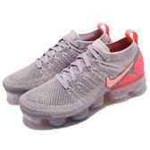 Nike Wmns Air VaporMax Flyknit 2 灰 橘 二代 飛線編織 大氣墊 運動鞋 女鞋【PUMP306】 942843-005