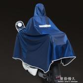 摩托電動電瓶車雨衣男女遮臉騎行防水單人雙人加大加厚防雨具雨披 交換禮物