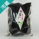 【物美價廉】岩紫菜30G/包【愛買冷藏】