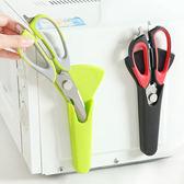 ◄ 生活家精品 ►【H28】廚房可分離式剪刀 磁鐵 去骨 核桃 冰箱 菜葉 蔬菜 水果 不鏽鋼 開罐 開瓶