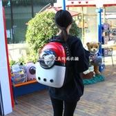 貓包太空艙雙肩寵物背包外出便攜包貓書包狗狗背包貓咪用品裝貓籠 交換禮物 YYS