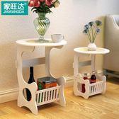 歐式簡易床頭櫃簡約現代床櫃收納小櫃子白色儲物櫃宿舍臥室床邊櫃