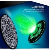 蘋果專用小米三星華為oppo魔法陣無線充電器vivo安卓通用快充版  極有家