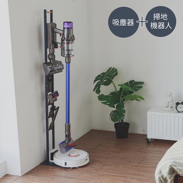 Dyson 吸塵器收納架 置物架【E0064】掃地機器人吸塵器掛架 完美主義