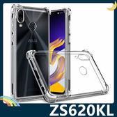 ASUS ZenFone 5Z ZS620KL 6D氣囊防摔空壓殼 軟殼 四角加厚氣墊 全包款 矽膠套 保護套 手機套 手機殼