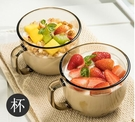 甜品碗 2件套北歐茶色玻璃碗家用耐熱沙拉碗圓形甜品碗水果米飯碗早餐杯【快速出貨八折下殺】