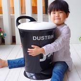 垃圾桶家用腳踏式客廳衛生間有蓋臥室廚房垃圾桶大號創意個性時尚