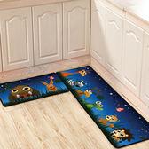 定制廚房地墊長條防滑吸水腳墊子浴室門墊 ins潮牌北歐臥室床邊地毯【618好康又一發】