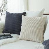 抱枕靠墊臥室靠枕床頭沙發靠背墊辦公室腰靠純色條紋抱枕套不含芯YYP 可可鞋櫃
