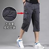 夏季運動七分褲男士寬鬆短褲加肥加大碼肥佬休閒薄款7分工裝中褲 可然精品