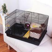 憨憨寵倉鼠籠子倉鼠47cm基礎籠倉鼠雙層窩豪華別墅倉鼠籠倉鼠房子