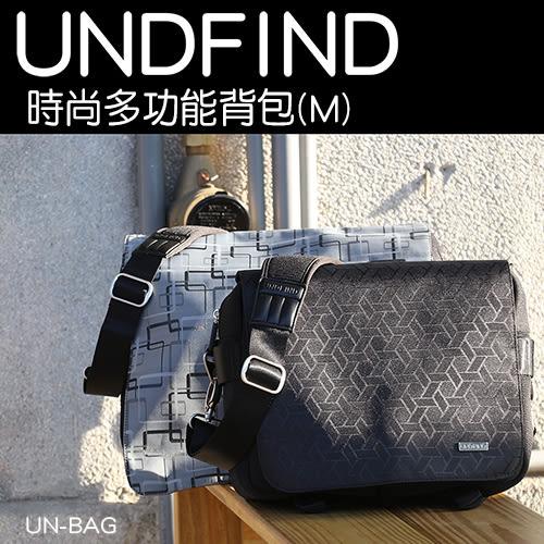 UNDFIND 多功能背包 (中) UN-BAG(M)