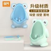 寶寶小便器男孩掛墻式小便池尿盆兒童站立式便斗尿壺男童尿尿神器