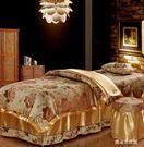 美容美體床罩四件套美容按摩院床上用品80...