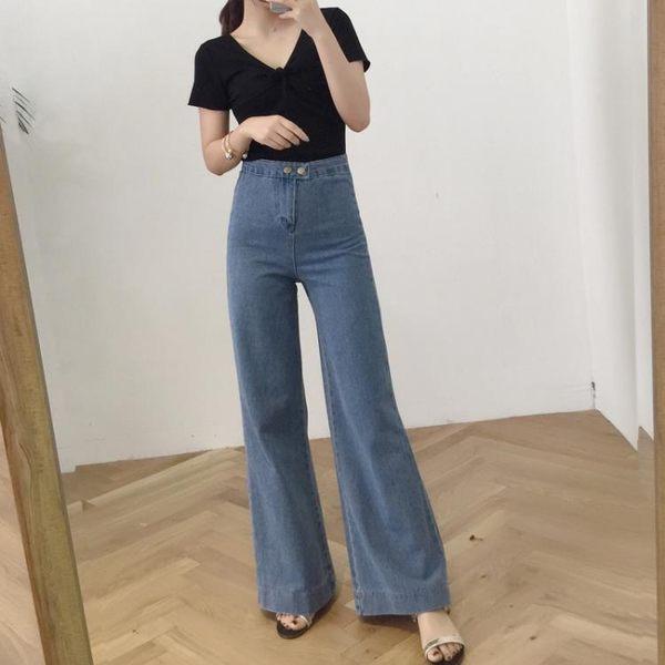 女裝夏裝新款韓版復古純色高腰休閒闊腿褲顯瘦女牛仔褲子喇叭長褲【叢林之家】