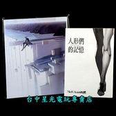【附贈預購特典 藍光BD光碟】☆ 尼爾 音樂會 人形們的記憶 BD ☆【繁體中文版】台中星光電玩