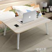 床上用書桌可折疊寫字桌大學生宿舍神器寢室電腦做桌經濟型小桌子 9號潮人館