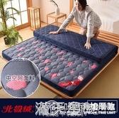 床墊軟墊學生宿舍單人榻榻米墊子海綿墊墊被褥子租房專用加厚1.5m 小城驛站
