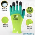 電工絕緣手套 低壓電工專用絕緣手套12雙塑膠手套勞保耐磨防滑透氣王浸膠工 快速出貨