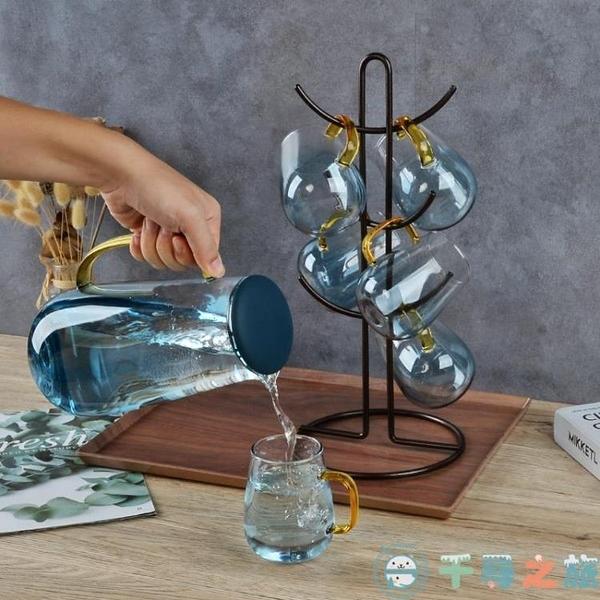 瀝水托盤置物架家用水杯架杯架倒掛馬克杯架【千尋之旅】