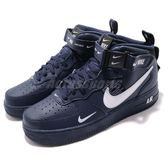 Nike 休閒鞋 Air Force 1 Mid 07 LV8 深藍 白 小勾勾 中筒 刺繡設計 男鞋 運動鞋【PUMP306】 804609-403