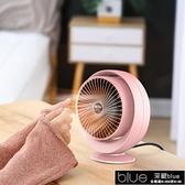 暖風機 小太陽小型暖風機迷你桌面取暖器電暖腳寵物辦公宿舍臥【2021新春特惠】