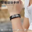 智慧鬧鐘運動手表男女學生韓版簡約夜光計步電子表初中兒童手環潮