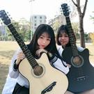 吉他 吉他初學者女生款男學生通用樂器新手入門練習木吉塔38寸民謠吉他 小宅君