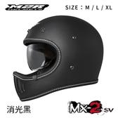 M2R安全帽,復古山車帽,MX-2 SV,素/消光黑