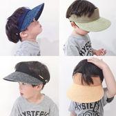 男童女童防曬空頂帽太陽男孩寶寶無頂草帽子兒童遮陽涼帽夏季薄款『新佰數位屋』