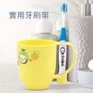 藍色企鵝 Puku 漱口杯 /牙刷杯.水...