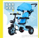 兒童三輪車寶寶嬰兒手推車幼兒腳踏車『歐尼曼家具館』