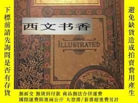 二手書博民逛書店Alfred罕見Lord Tennyson著《阿爾弗雷德•丁尼生