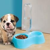 [拉拉百貨]寵物 食物碗 餵食雙碗 兩用碗 雙型碗 寵物碗 狗碗