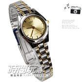 CASIO卡西歐 LTP-1275SG-9A 時尚輝煌指針淑女錶 石英錶 金銀雙色 防水手錶 LTP-1275SG-9ADF