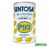 三多奶蛋白S-P93 700g