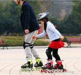 直排輪滑溜冰鞋兒童3-5-6-8-10歲旱冰鞋成人男女可調     color shopYYP