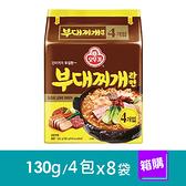 韓國 不倒翁OTTOGI-部隊鍋拉麵(130g/4包x8袋)-箱購